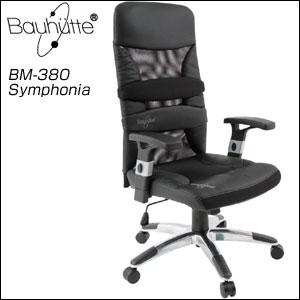 Bauhutte(R)�o�E�q���b�e�@�I�t�B�X�`�F�A BM-380�@Symphonia