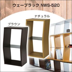 �E�F�[�u���b�N�@NWS-520NA / NWS-520BR