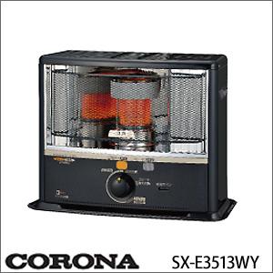 CORONA(�R���i)�Ζ�X�g�[�u(���ˌ^)�@SX-E3513WY-HD