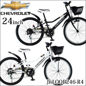 偉大な値chevrolet クロスバイク ...