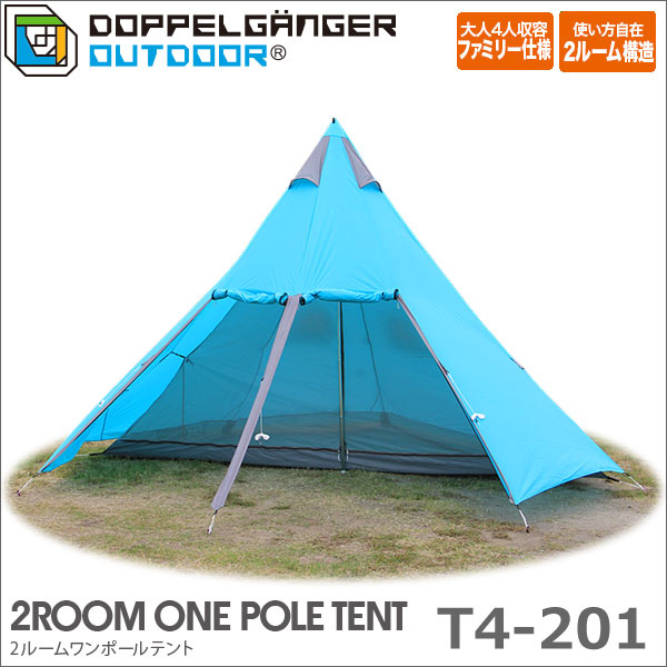 DOPPELGANGER OUTDOOR(R) 2ルーム ワンポールテント T4-201
